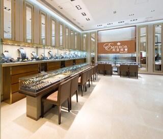 英皇珠宝(澳门英皇娱乐酒店2A-2B号)