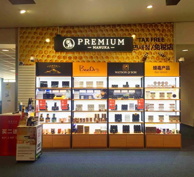 Premium Manuka(奥克兰国际机场登机区 (二楼))