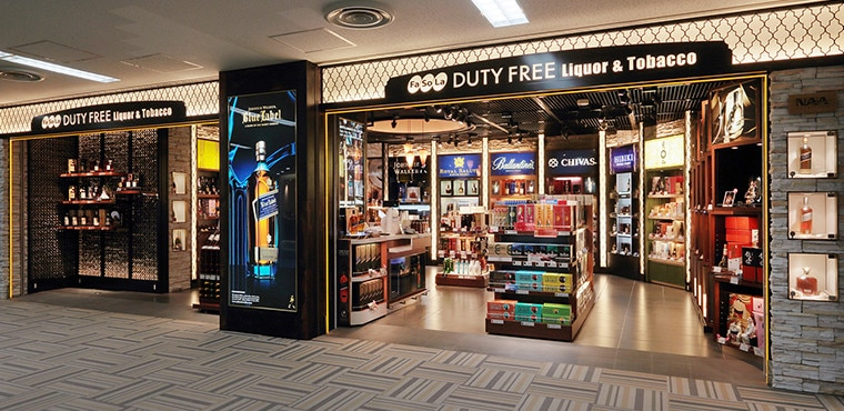 Fa-So-La DUTY FREE Liquor & Tobacco 附属楼(第2候机楼 出境审查后区域)