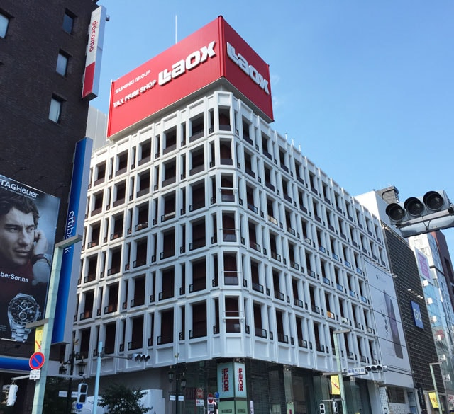 Laox(银座EXITMELSA店)