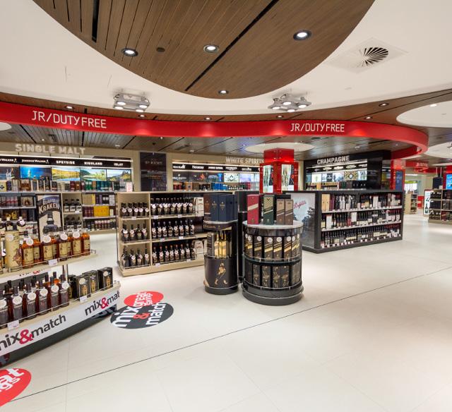 JR免税店(达尔文国际机场店)