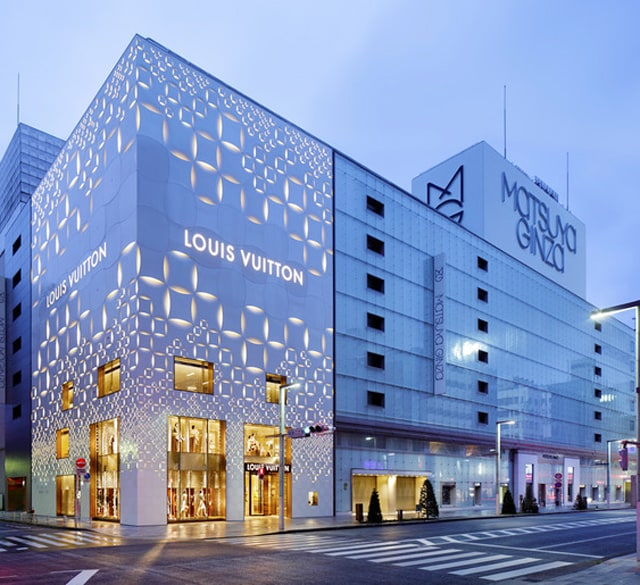 松屋(银座本店)