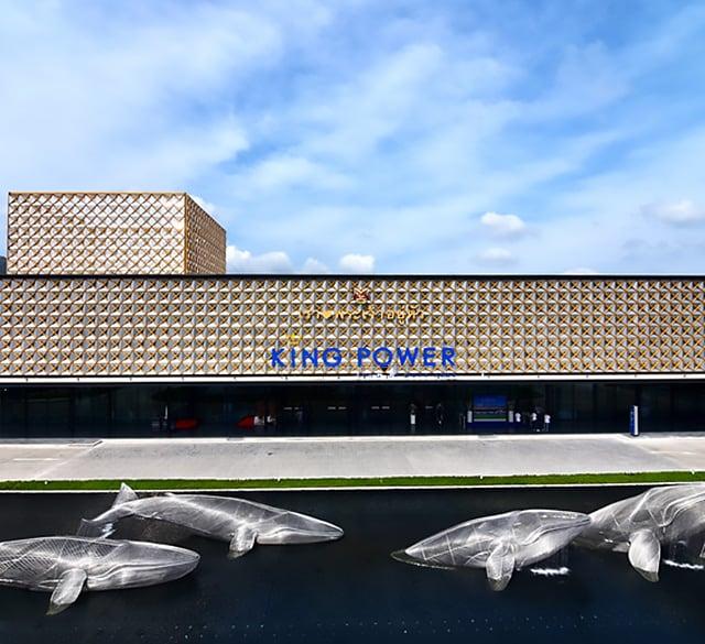 泰国王权免税店(普吉岛市区店)