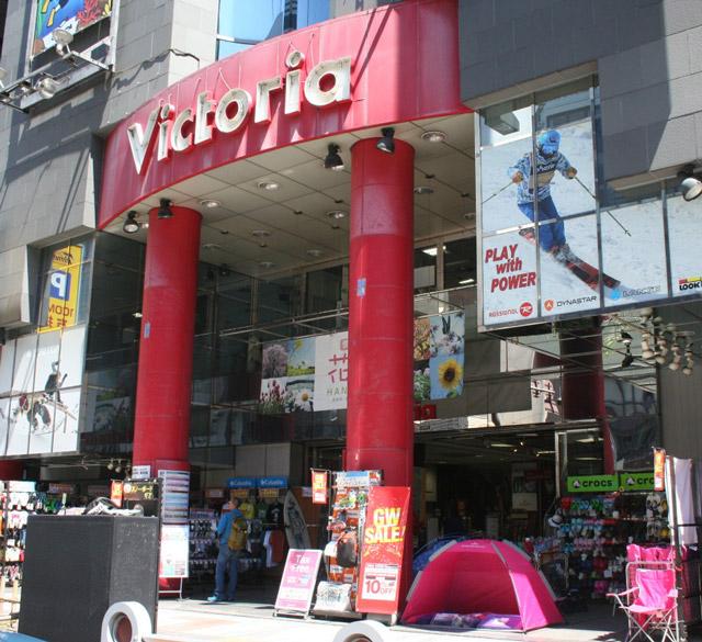 Victoria(本店)