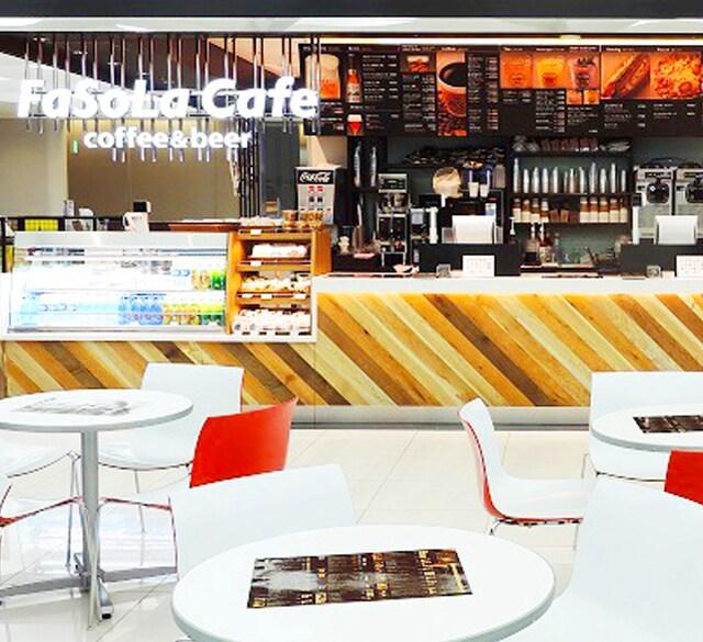 成田机场T1 Fa-So-La Cafe coffee & beer 第5卫星楼(第1候机楼 出境审查后区域)