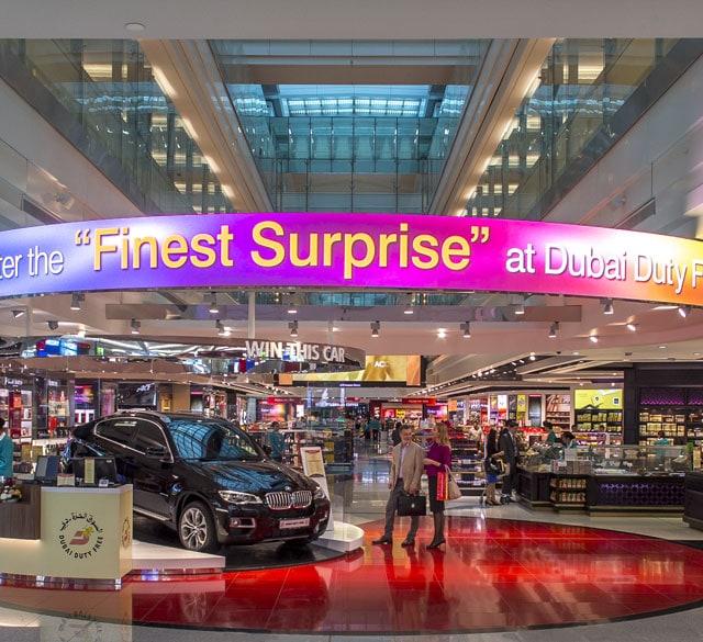 迪拜国际机场T3航站楼A出发区(综合购物区店)
