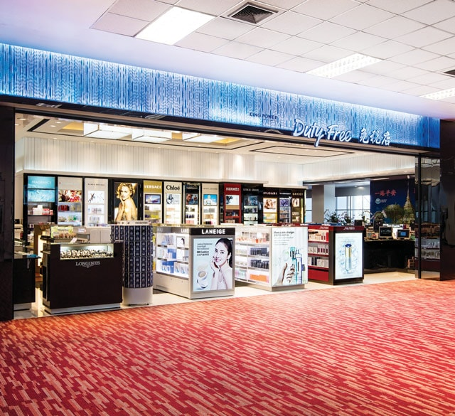 泰国王权免税店(清迈机场店)
