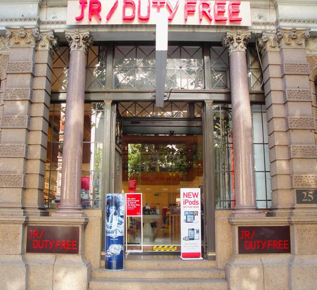 JR免税店(阿德莱德市内店)