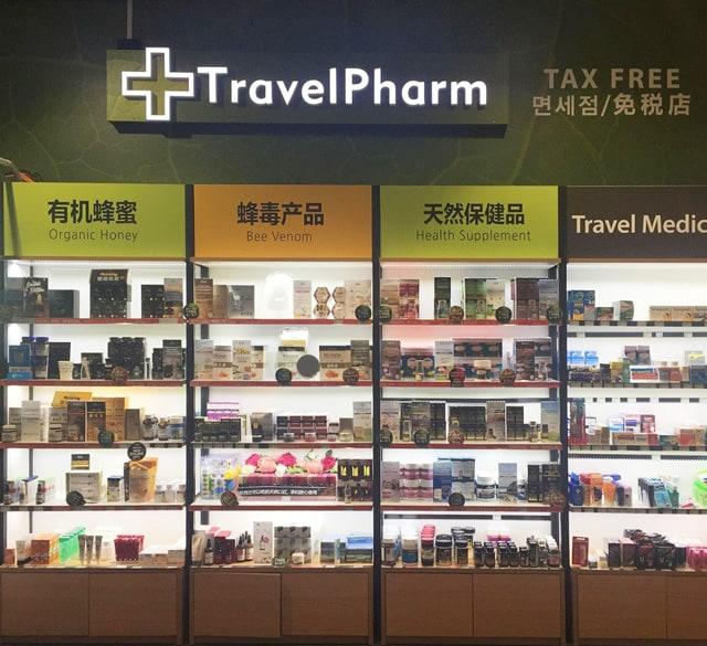 TravelPharm(奥克兰国际机场二层候机厅店)