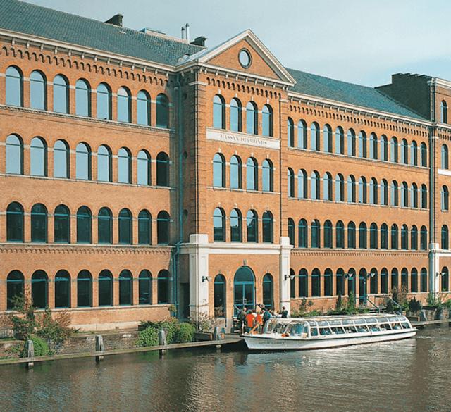 荷兰迦山钻石工厂总部