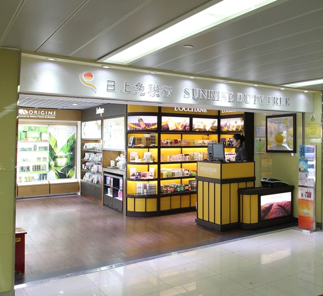 日上免税行(上海虹桥国际机场T1航站楼店)