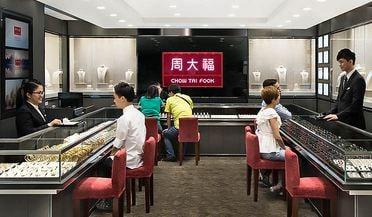 周大福(旺角第三分行店)