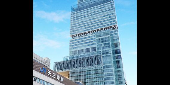 近铁百货(海阔天空总店) Kintetsu Department Store(Main Store Abeno Haruhas)