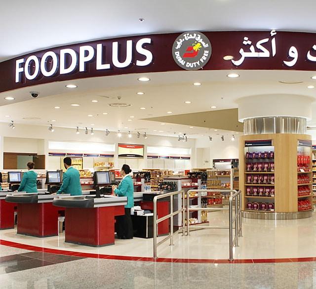 马克图姆机场(食品巧克力区Foodplus店)