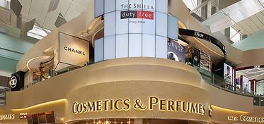 新加坡樟宜机场新罗免税店(1号航站楼离境大厅C登机门店)