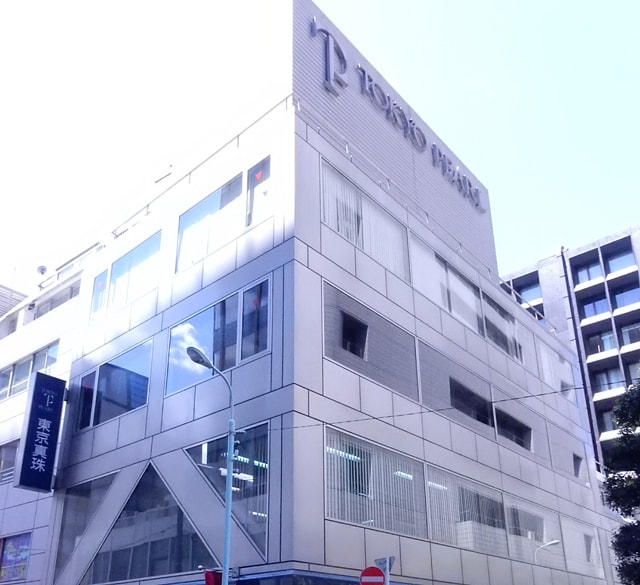 东京珍珠(银座店)