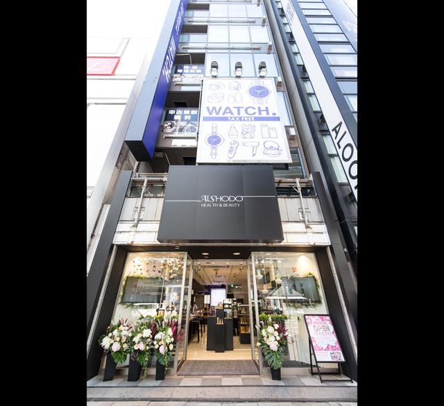 LAOX(新宿东口店)