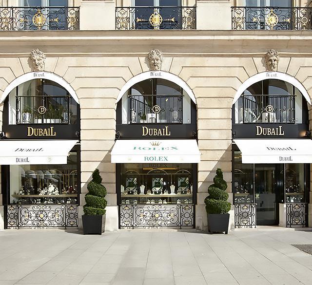 Dubail表行(旺多姆广场店)