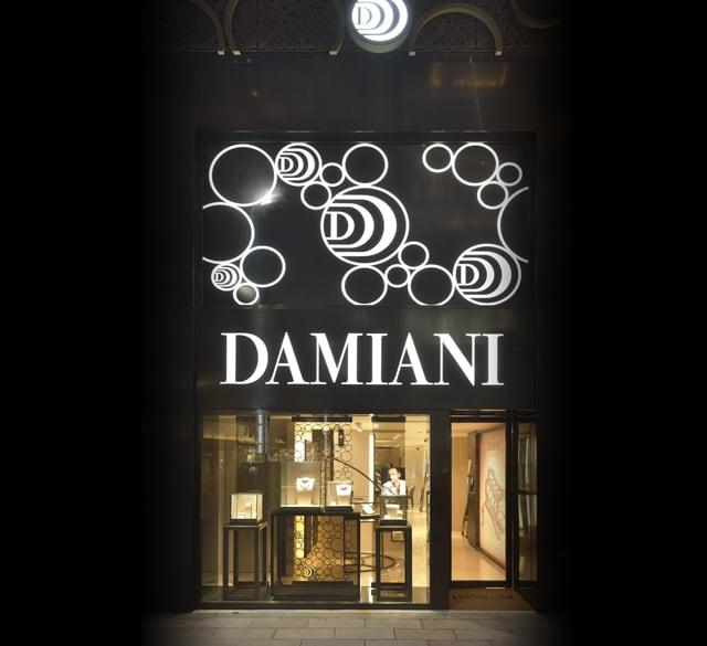 DAMIANI(银座店)