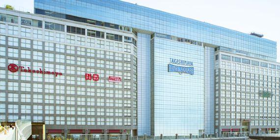 高岛屋(新宿店) Takashimaya(Shinjuku Store)