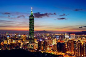 遇见台湾,只相差一个海峡的距离