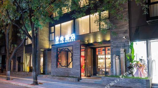 Manxin Hotel (Xi'an Nanmen)