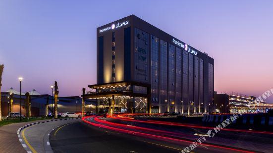 Premier Inn Dubai Dragon Mart Hotel