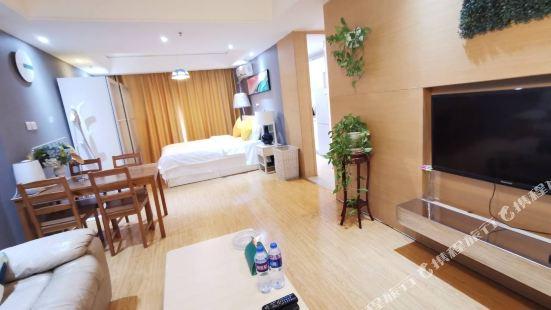 Haohan Apartment Hotel