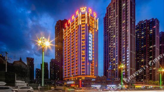 Wanyue Days International Hotel