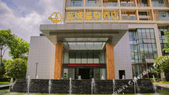 Lancheng Hot Spring Hotel