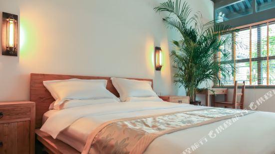 Hulu Quadrangle Hotel (Beijing Wangfujing)