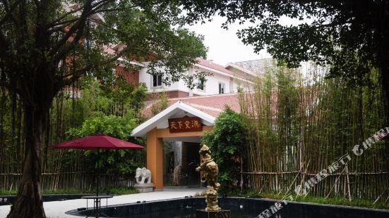 칭위안산 호텔