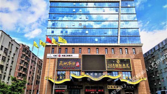 Liang Fan Holiday Inn