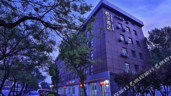 Orange Hotel (Tianjin Jiefang South Road)