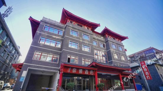 Feiman Hotel (Xi'an Bell and Drum Tower)