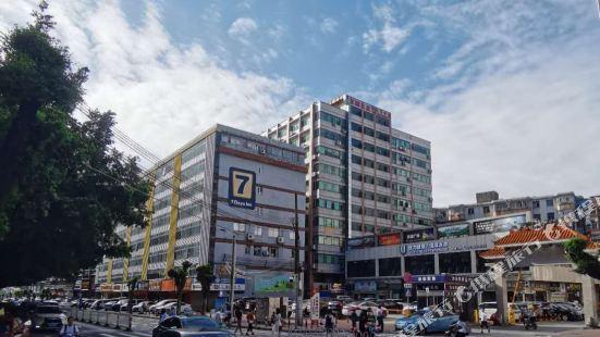 7 Days Inn (Guangzhou Jingxi Nanfang Hospital Metro Station)