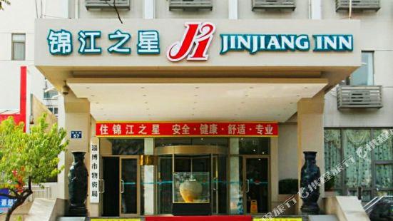 Jinjiang Inn (Zibo Liuquan Road)
