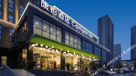 Campanile Hotel (Hangzhou Xiangwang Park)