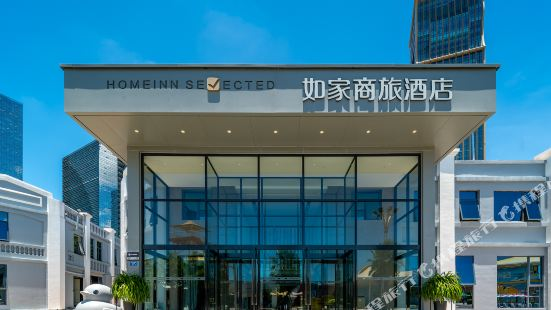Home Inn Selected (Xiamen Convention and Exhibition Center Guanyin Mountain Seaview)