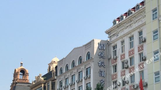 Yuefeng Hotel