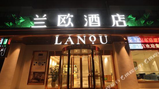 蘭歐酒店(拉薩布達拉宮店)