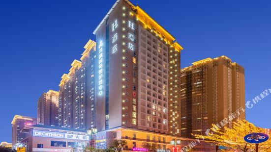 H Hotel (Xi'an Tai'ao Hancheng Lake)