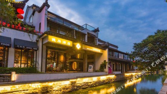 蘇州隱居酒店