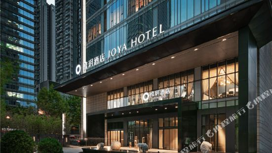 Joya Hotel (Chengdu Taikoo Li)