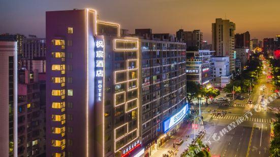 FengChen Hotel Nanning