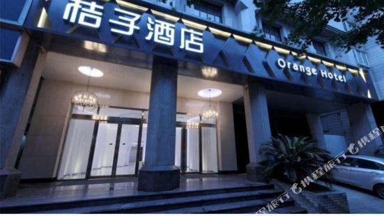 Orange Hotel (Kunming Green Lake)
