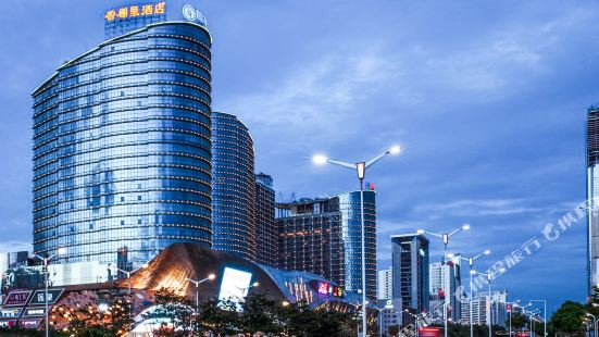 Champs Elysees Hotel (Nanning Convention & Exhibition Center Metro Station)