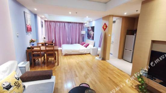 하버 크리스탈 아파트먼트 호텔 - 베이징 왕징 소호 허성 치린서지점