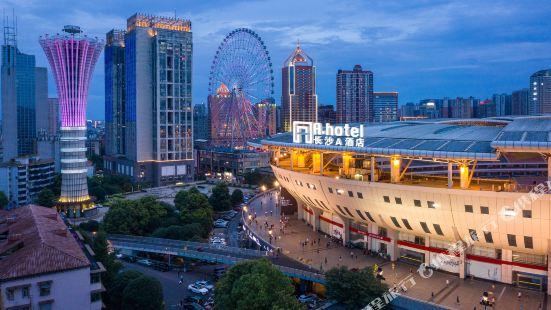 長沙賀龍A酒店