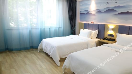 Chuanjia Hotel (Xin Jie Kou)